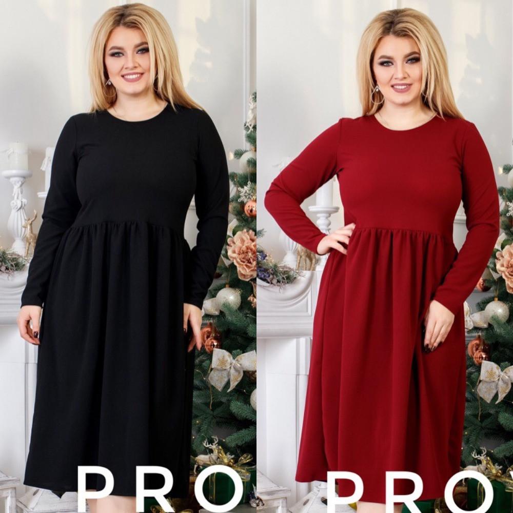 Платье женское большого размера, повседневное, стильное, свободное, молодежное, офисное, модное, до 56 р