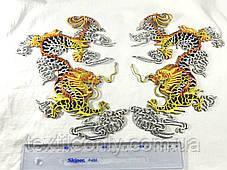 Нашивка Дракон левая сторона 140x190 мм, фото 3