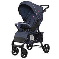 Детская прогулочная коляска с дождевиком синяя, черная рама CARRELLO Quattro CRL-8502/3 Admiral Blue