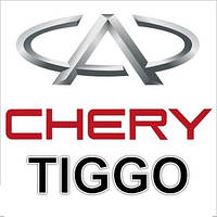 Chery Tiggo 2005-2010