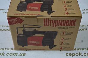 Компресор автомобільний Штурмовик AC-30