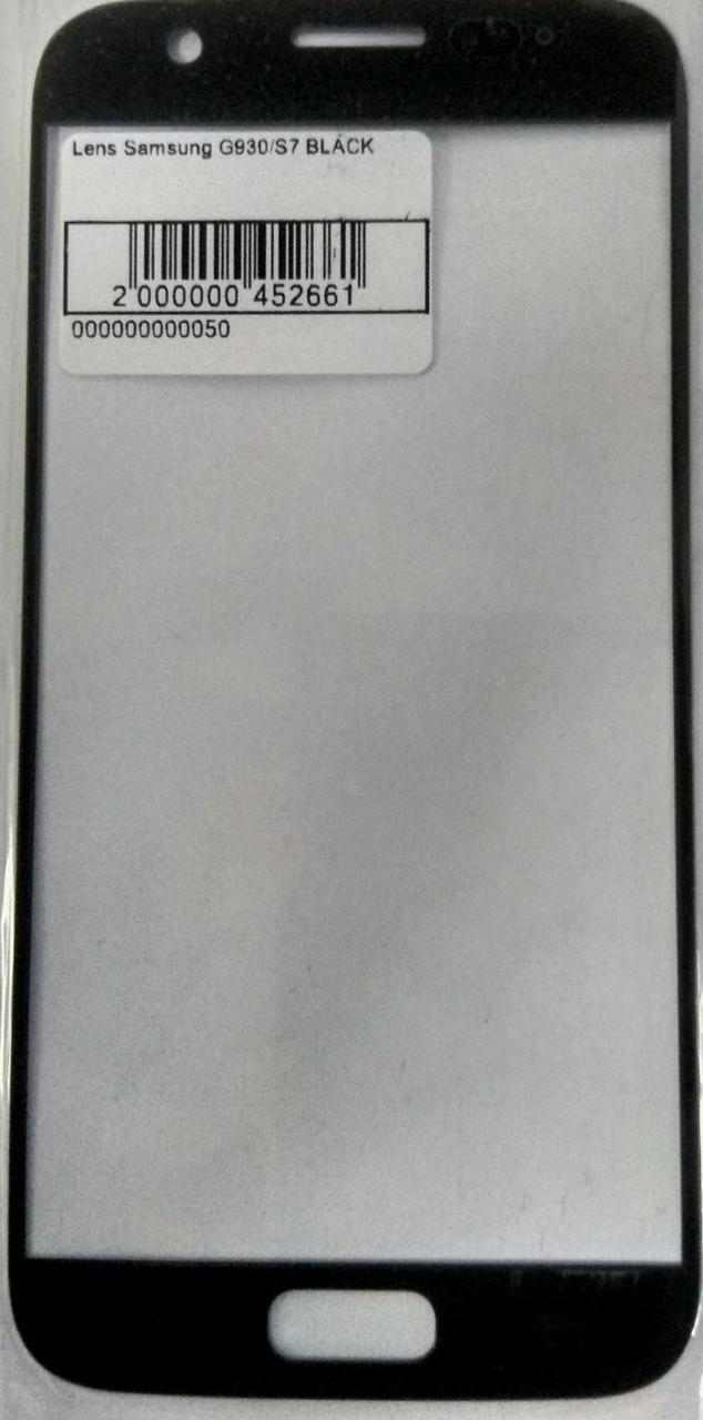 Стекло модуля для Samsung G930 / S7 Black