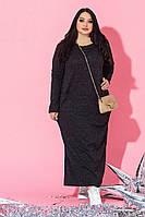 Женское однотонное платье батал из ангоры /черный, 46-60, ST-56817/