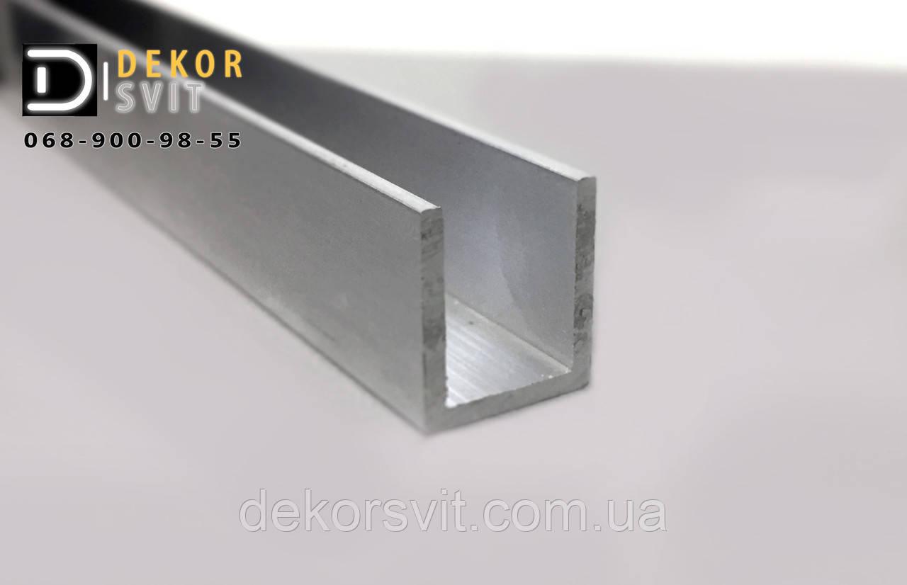 Швеллер алюминиевый 15х15х0,95 (13,1мм) П-образный профиль анодированный серебро