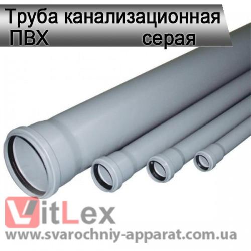 Труба ПВХ канализационная 50/1000 мм внутренняя канализация