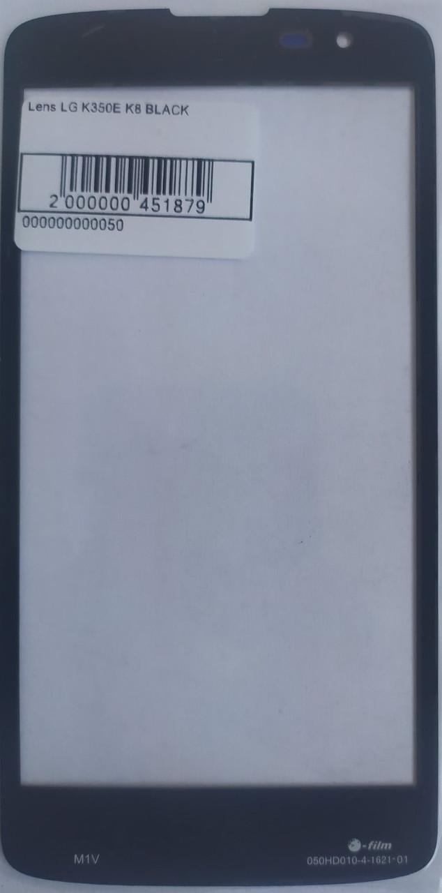 Скло модуля для LG K350E K8 BLACK