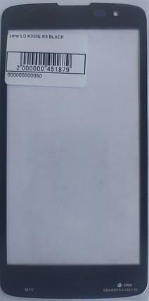 Стекло модуля для LG K350E K8 BLACK, фото 2