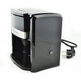 Кофеварка капельная на 2 чашки кофемашина кофеаппарат Domotec MS-0708, фото 2