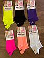 Жіночі носки однотонні шкарпетки Marjinal з мікрофібри з надписом sport 35-39 12 шт в уп мікс 8 кольорів, фото 2