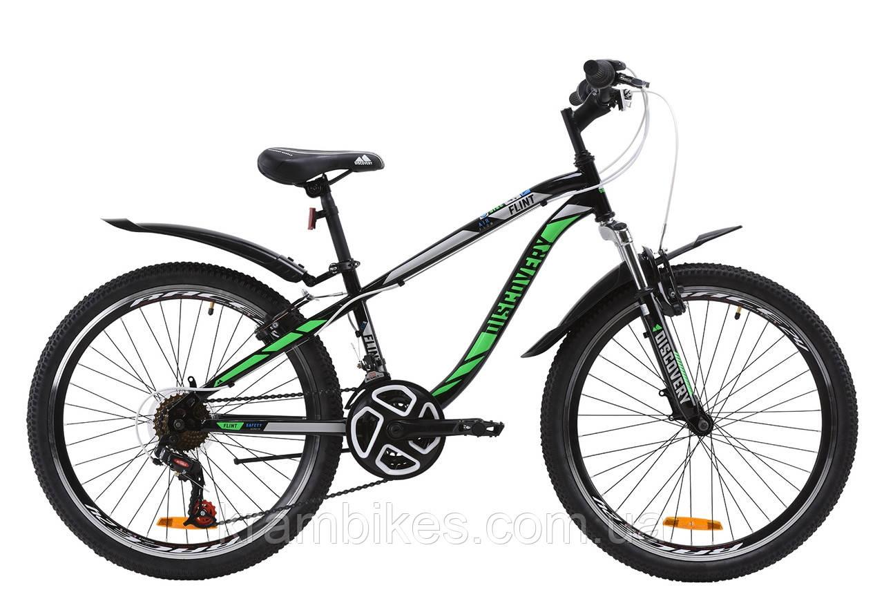 """Велосипед Discovery - Flint AM Vbr 14G (2020) (24""""-13"""") Малиновый/Голубой/Жёлтый"""