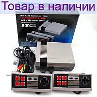 Игровая консоль приставка Денди Сега 500 встроенных ретро игр Retro Mini Game 8bit Dendy SEGA