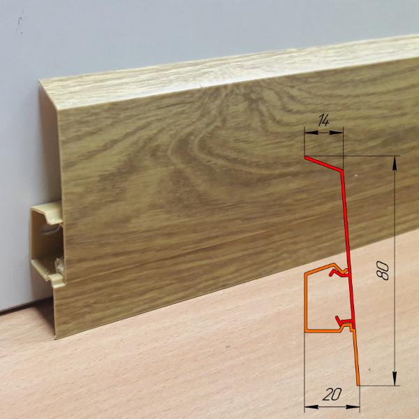 Прямоугольный плинтус из ПВХ с кабель-каналом, высотой 80 мм Дуб винный