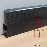 Плинтус строгой формы из пластика, высотой 80 мм Дуб горелый