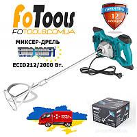 Электрический дрель-миксер Euro Craft ECID212 Мощность 2000w | Польша
