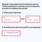 Гамак двухместный с перекладиной прочный, фото 2