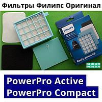 Фильтры для Philips PowerPro Active и PowerPro Compact в комплекте FC8058/01 FC 8058 01 power cyclone 4, фото 1