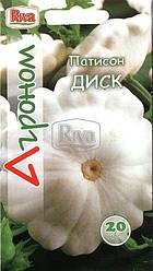 Патисон Диск 20 шт Агроном