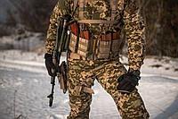"""Тактический нагрудник """"SPLIT"""""""