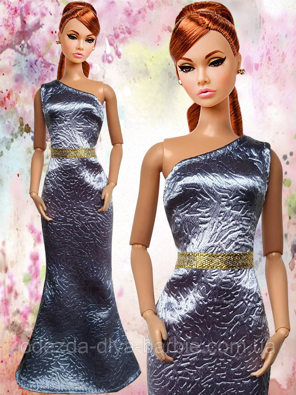 Одежда для кукол Барби - вечернее платье