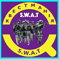 Квест Спецназ «S.W.A.T» для детей в Киеве