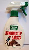 Умный спрей Ликвидатор пятен, меток, запаха для хорьков, грызунов, птиц, рептилий флакон 200мл