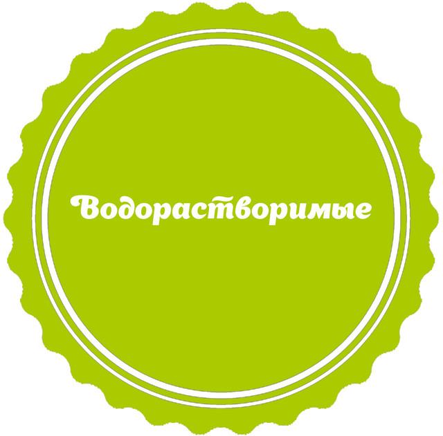 Водорастворимые красители (для кремов, теста, безе, зефира и тд.)