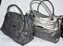 Жіночі сумки з штучної шкіри з ремінцем на плече, на 2 відділу 32*22 см (сіра і срібло)