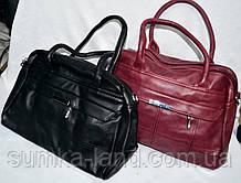 Жіночі сумки з штучної шкіри з ремінцем на плече, на 2 відділу 32*22 см (чорна та бордо)