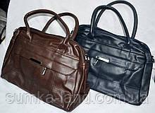 Жіночі сумки з штучної шкіри з ремінцем на плече, на 2 відділу 32*22 см (каштан і синя)
