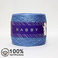 Пряжа кашемир на шелке RABBY Reve голубая 50г