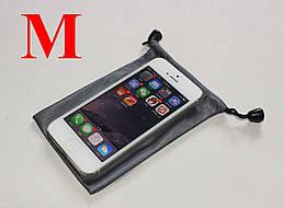 """Чохол / кисет водотривкий для телефонів / документів / гаджетів з затягуваної горловиною (4 розміру, до 6"""") M (4"""")"""