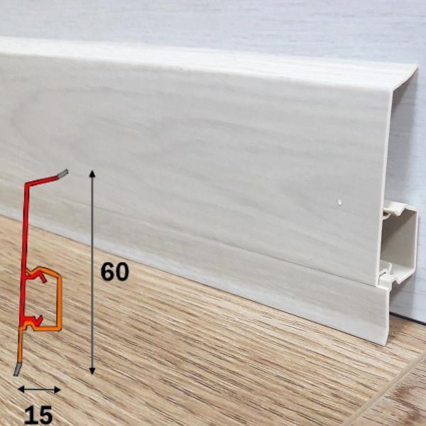 Гладкий плинтус ПВХ светлого цвета, высотой 60 мм 2,5 м Дуб полярный