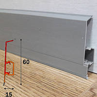 Напольный ПВХ плинтус под металл, высотой 60 мм 2,5 м Алюминий, фото 1