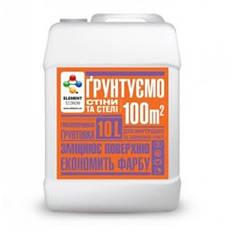 Element econom грунт (10 л)