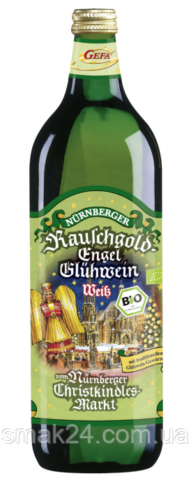 Глинтвейн из белого вина Nürnberger Glühwein ßwein Bio 1 л Германия