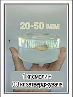 Eпоксидна смола для об'ємних заливок (1,3 кг) / эпоксидная смола в канистре