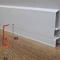 Белый прямоугольный пластиковый плинтус из ПВХ, высотой 60 мм Белый