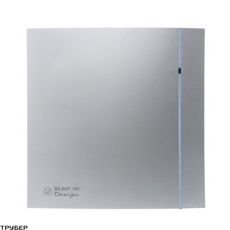 SILENT-100 CZ SILVER DESIGN вытяжной вентилятор, цвет серебристый
