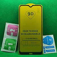 Xiaomi Redmi 8A Full Glue Защитное стекло Черный