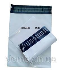 Курьерские пакеты 300х400мм с карманом для сопроводительных документов