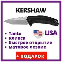 Нож складной Kershaw Link Tanto (длина: 193 мм, лезвие: 84 мм), черный