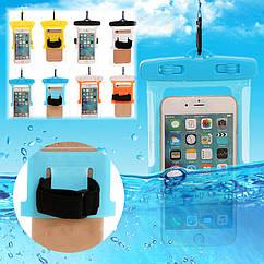 """Водонепроникний чохол пляжний / похідний для документів / телефону (до 6.0"""") (шнурок на шию, ремінь на руку)"""