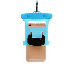 """Водонепроникний чохол пляжний / похідний для документів / телефону (до 6.0"""") (шнурок на шию, ремінь на руку) БЛАКИТНИЙ"""