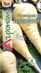 Пастернак Корневой 1 гр Агроном