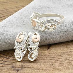 Серебряный набор Ш623 кольцо + серьги 19х7 мм вставка белые фианиты размер 19