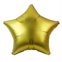 Фольгированый шар Звезда золотистая сатин 18 дюймов