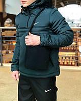 Спортивный костюм мужской утепленный Nike CL X khaki    Анорак + Штаны + Барсетка + Скидка