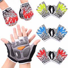Велосипедні / спортивні безпалі рукавички (гелеві подушки / петлі для зняття)