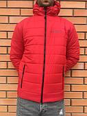Мужские куртки (зима)