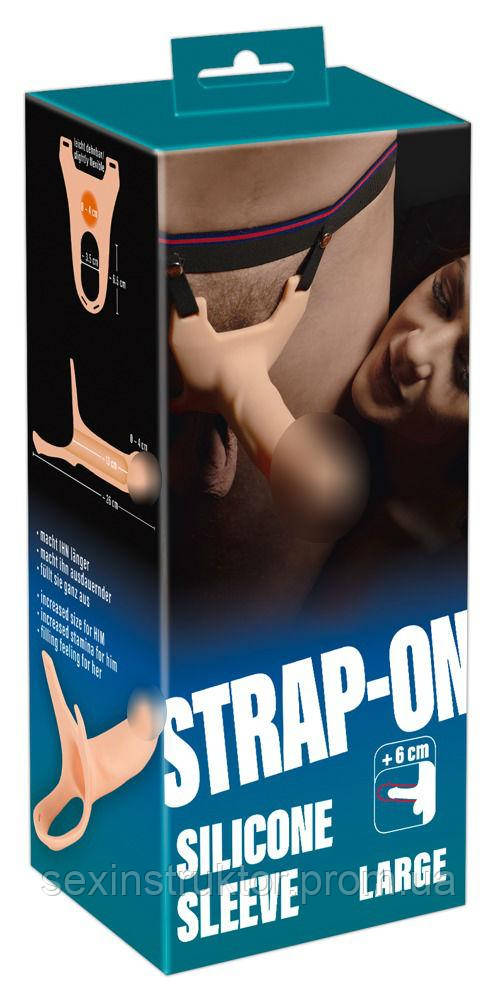 Silicone Strap-on +6cm large  strap-on - большой страпон